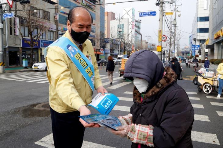 신종코로나19 확산예방 마스크착용 캠페인전개(20210122)-12 copy.JPG