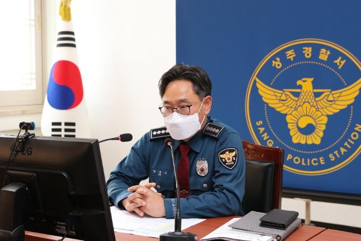 210125 보도자료(제77대 안문기 상주경찰서장 부임)사진1.JPG