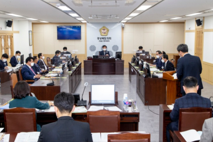 경북도의회, 신공항이전지원특별위원회(보도자료).jpg