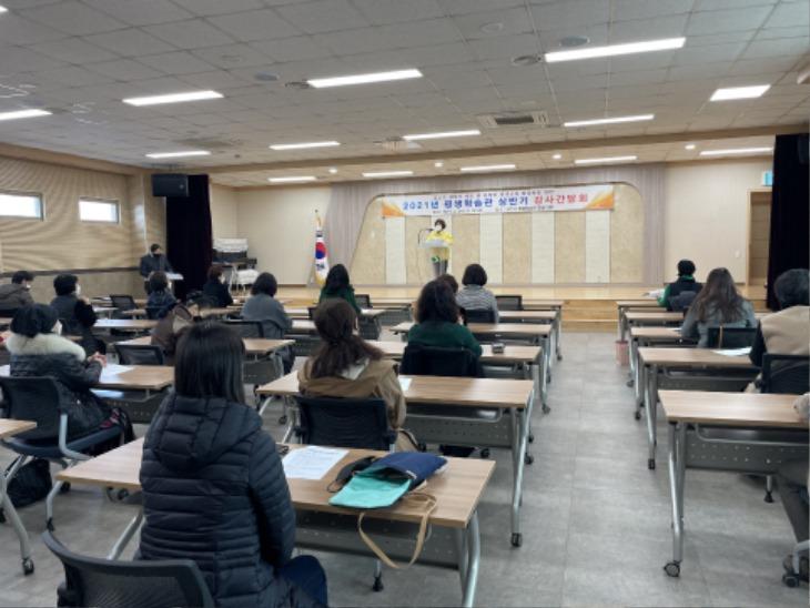 [평생학습원]2021년 평생학습관 상반기 강사 간담회 개최.jpg