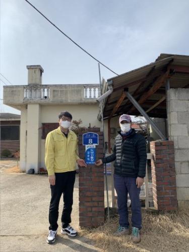 [동문동]통장의 집 명패 전달1.JPG