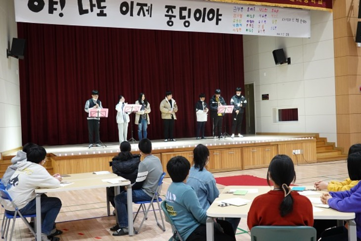 내서중, 입학식 개최(2).jpg