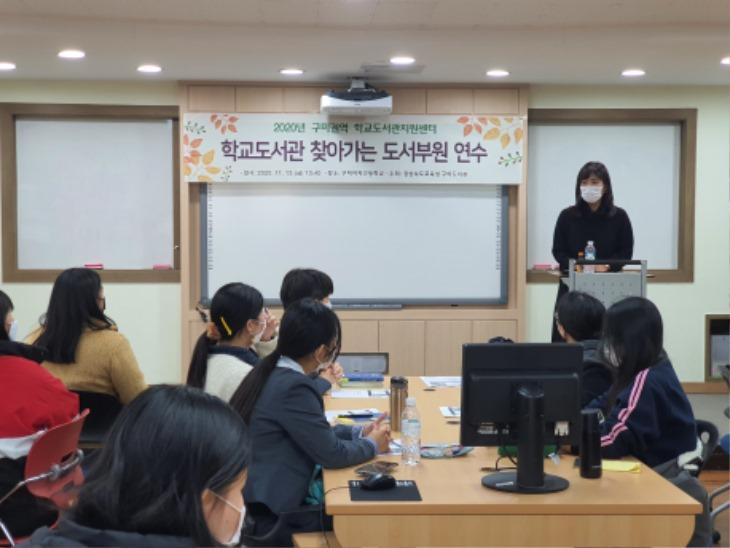 2.경북교육청, 학교도서관 활성화에 박차01(지난해 구미여고 도서부원 연수).jpg