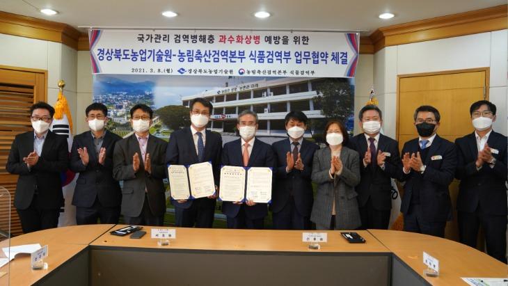 (5-2)농림축산검역본부_업무협약(2).JPG