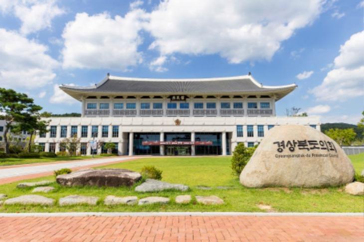 경상북도의회전경.jpg